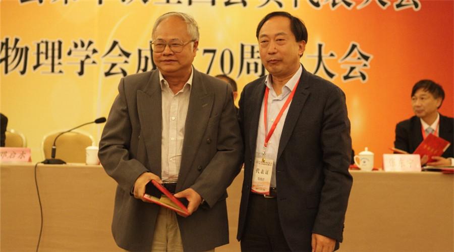 """颁发2017年""""顾功叙地球物理科技发展奖"""