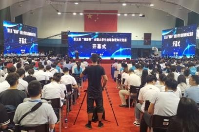 """第五届""""创新杯""""全国大学生地球物理知识竞赛在中国地质大学(武汉)举办"""