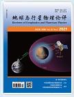 地球与行星物理论评